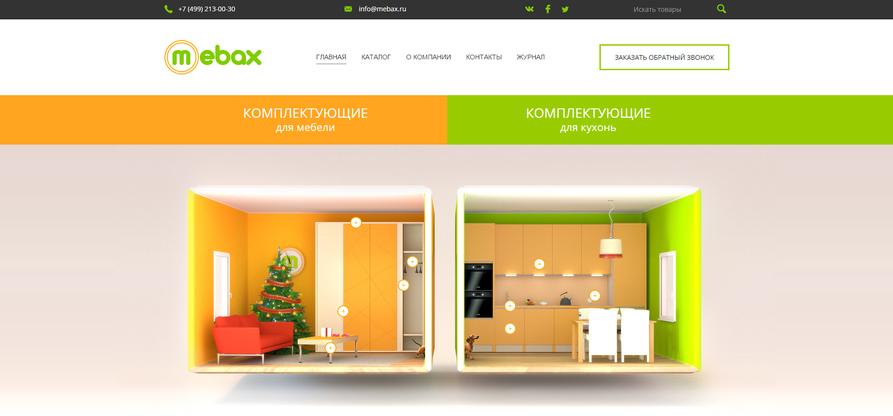 Новый сайт Мебакс