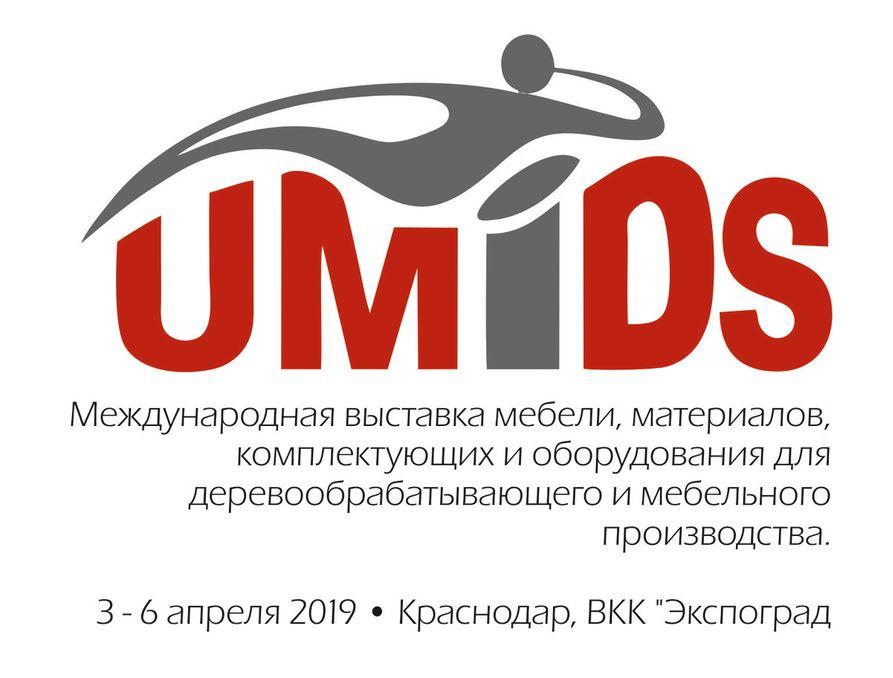Сотрудники компании Мебакс посетили UMIDS 2019