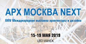 Мебакс посетили выставку архитектуры и дизайна АРХ 2019